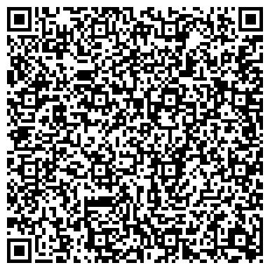 QR-код с контактной информацией организации ТОО «SPD EXPRESS» Усть-каменогорск