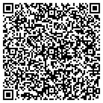 QR-код с контактной информацией организации Янцен-экспресс