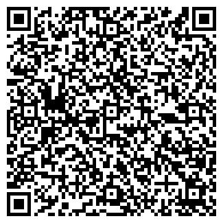 QR-код с контактной информацией организации Атасу