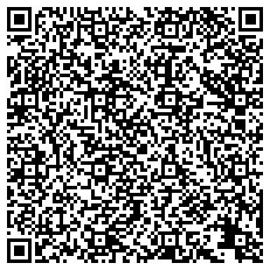 QR-код с контактной информацией организации Общество с ограниченной ответственностью БелЭкспедитор Сервис