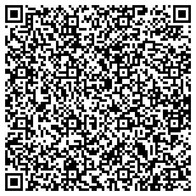 QR-код с контактной информацией организации Гомельский филиал ООО «Возим Бай»