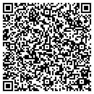 QR-код с контактной информацией организации ОАО НЕМАН