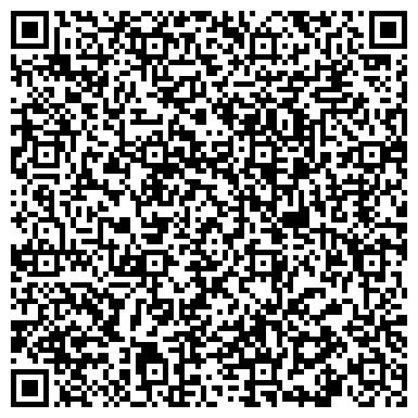 """QR-код с контактной информацией организации Общество с ограниченной ответственностью ООО """"Аэро-Экспресс"""" РСП в городе Херсоне"""