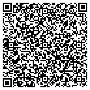 QR-код с контактной информацией организации Интерпостсервис, УП