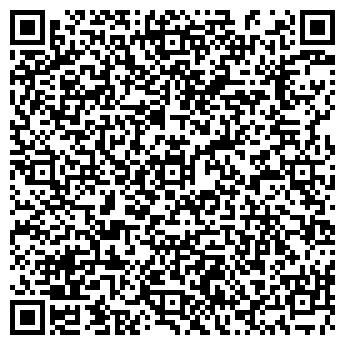 QR-код с контактной информацией организации Интертранзит, OOO