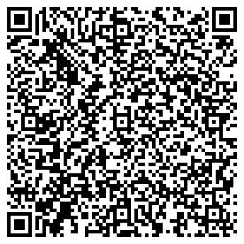 QR-код с контактной информацией организации РЭМ-Инфо, УП