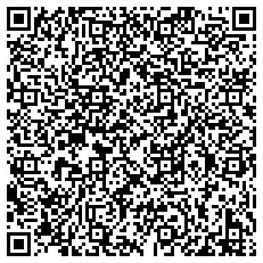 QR-код с контактной информацией организации ООО «Донбасская Торгово-Промышленная Компания»