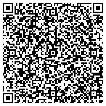 QR-код с контактной информацией организации ООО ДиЭйчЭл (DHL Express) Логитрэк