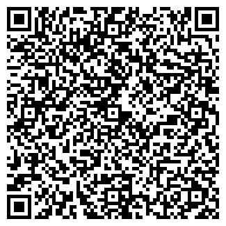 QR-код с контактной информацией организации НЕМАН РПУП