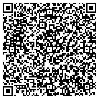 QR-код с контактной информацией организации Чп Керимов
