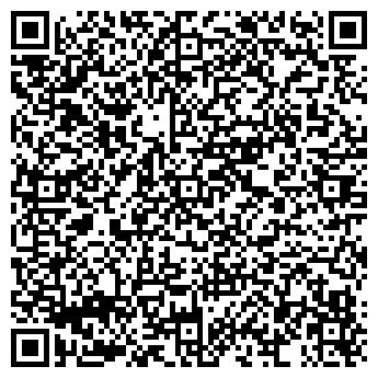 QR-код с контактной информацией организации Арт Никополь