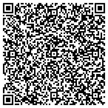 QR-код с контактной информацией организации Служба Доставки Документов, ЧП