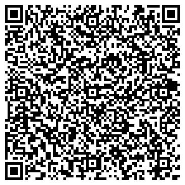 QR-код с контактной информацией организации Велтекс курьерская фирма, ООО