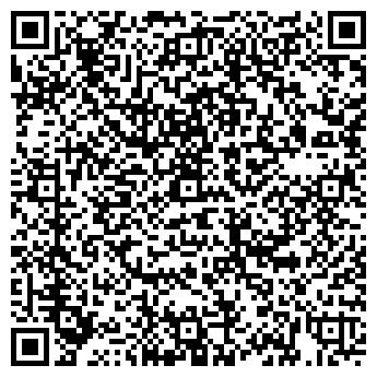 QR-код с контактной информацией организации Бегунок, ООО