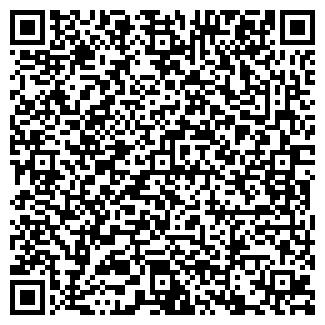 QR-код с контактной информацией организации Экспресс мото Украина, ООО (EXMOTO)