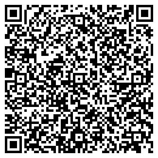 QR-код с контактной информацией организации UkrCarGo