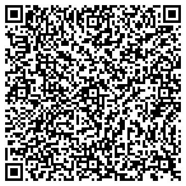 QR-код с контактной информацией организации Такси Сумы, ЧП
