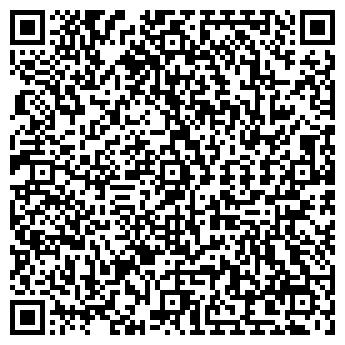 QR-код с контактной информацией организации Vistep, ООО