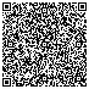 QR-код с контактной информацией организации Украинский экспресс, ООО