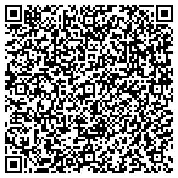 QR-код с контактной информацией организации Такси ДИСКОНТ, ООО