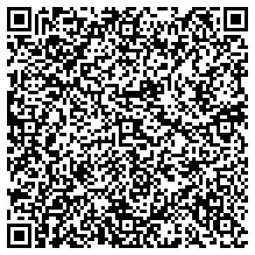 QR-код с контактной информацией организации Стар такси, ООО
