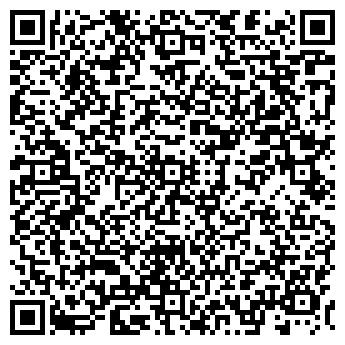 QR-код с контактной информацией организации Амиго-Такси, ООО