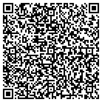 QR-код с контактной информацией организации Экспресс-Курьер Доставка, ЧП