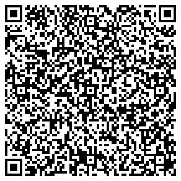 QR-код с контактной информацией организации Украинский курьер, ООО