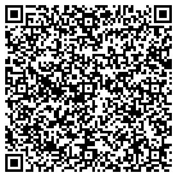 QR-код с контактной информацией организации Г. ГРОДНОПИЩЕПРОМ УП