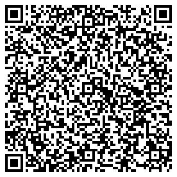 QR-код с контактной информацией организации UFL, ООО
