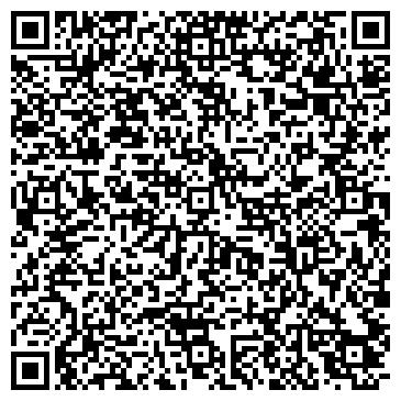 QR-код с контактной информацией организации Экспресс-доставка Меркурий, ООО
