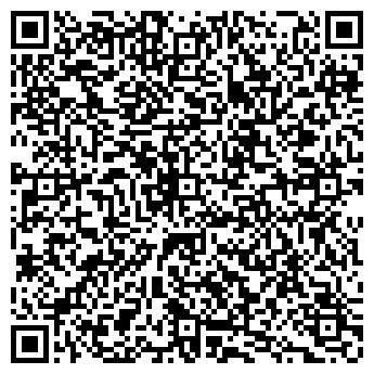 QR-код с контактной информацией организации Эталон такси, ЧП