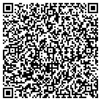 QR-код с контактной информацией организации Форинтос, ДП