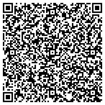 QR-код с контактной информацией организации ОСГ Рекордз менеджмент, ООО