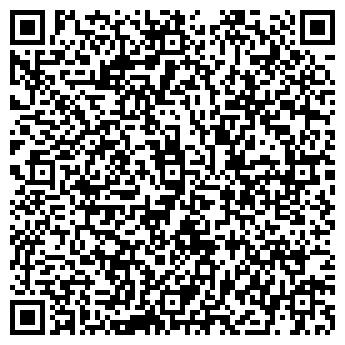 QR-код с контактной информацией организации Бизнес-Почта, ООО