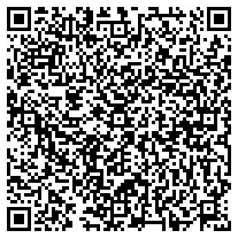 QR-код с контактной информацией организации Эталон-АвтоСервис, ООО
