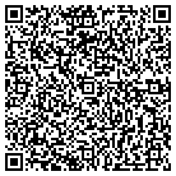 QR-код с контактной информацией организации Фортуна,ЧП
