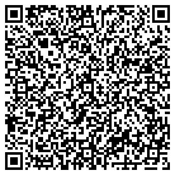 QR-код с контактной информацией организации Т-Транс ЛТД, ООО