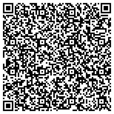 QR-код с контактной информацией организации ExPost курьерская служба экспресс доставки, ЧП