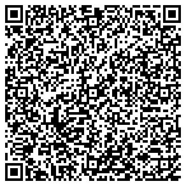 QR-код с контактной информацией организации Другая Компания «Beautiful Life»