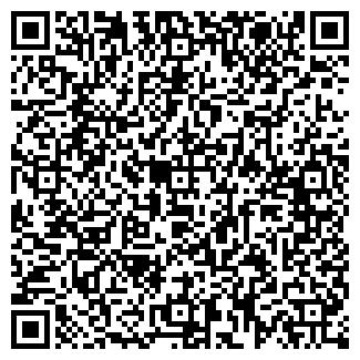 QR-код с контактной информацией организации Foxy express