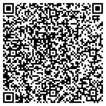 QR-код с контактной информацией организации ДХЛ Украина, ООО (DHL)