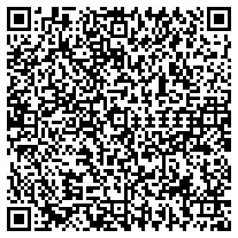 QR-код с контактной информацией организации Киев-Курер, ЧП