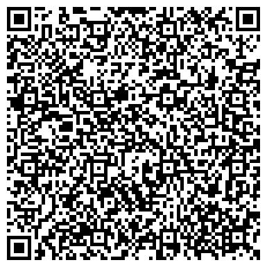 QR-код с контактной информацией организации Антарес Плюс, ООО