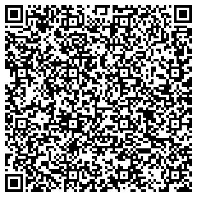 QR-код с контактной информацией организации Пост Экспресс, ООО (Post Express)