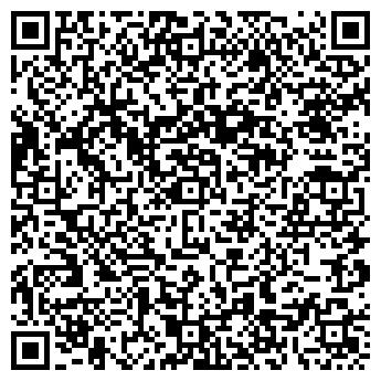 QR-код с контактной информацией организации Общество с ограниченной ответственностью Ника Евро Клининг