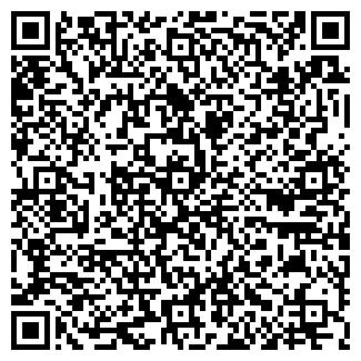 QR-код с контактной информацией организации ЧП ШАРК