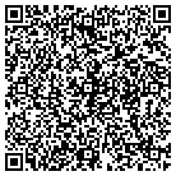 """QR-код с контактной информацией организации Частное предприятие ПП""""Амбер»"""