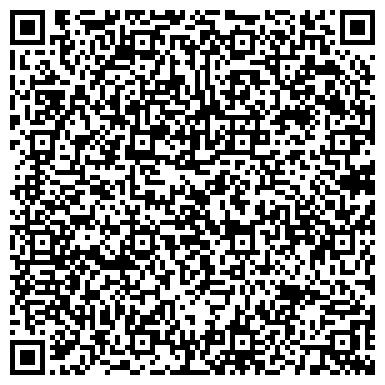 QR-код с контактной информацией организации Курьерская служба «Антарес-плюс»