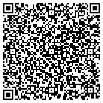 QR-код с контактной информацией организации Fireexpress